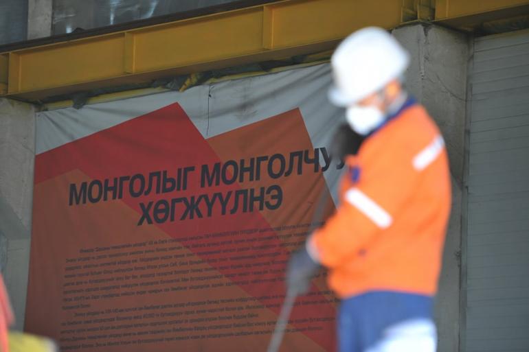 """""""Монгол Улс ган төмөрлөгөөр өөрсдийн хэрэгцээгээ хангах бүрэн боломжтой"""""""