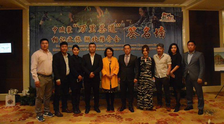 Монгол, Хятадын аялал жуулчлалын өдөрлөг өнөөдөр эхэллээ