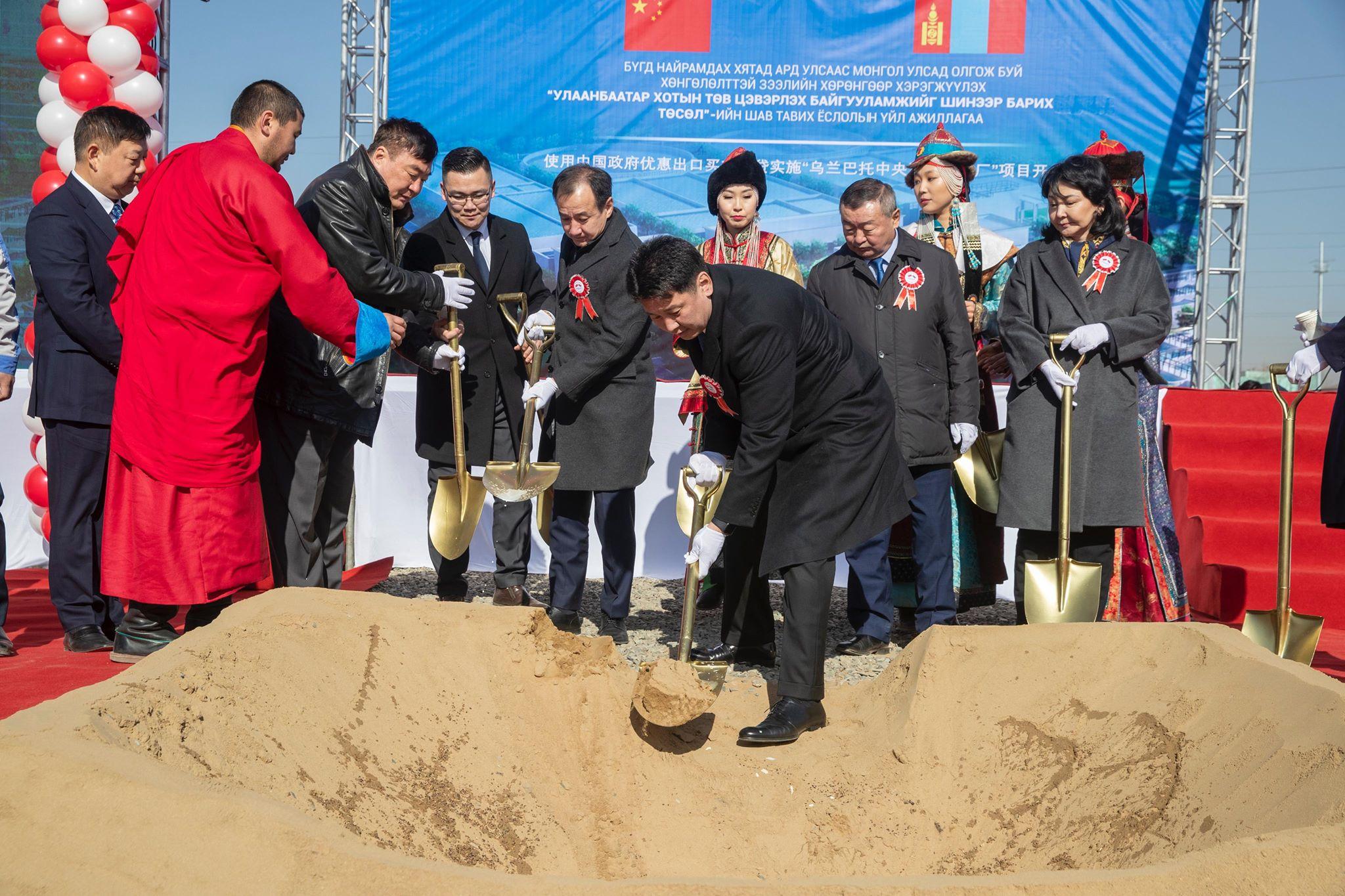 38fd88664fbde3714d5d493125c29c68 Улаанбаатар хотын шинэ төв цэвэрлэх байгууламжийн барилгын ажил эхэллээ