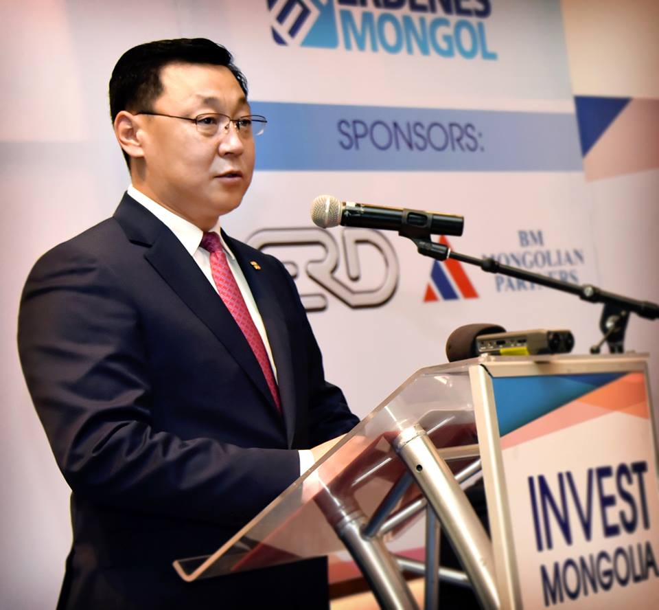 """Хөрөнгө оруулалтын """"Invest Mongolia"""" чуулга уулзалт эхэллээ"""