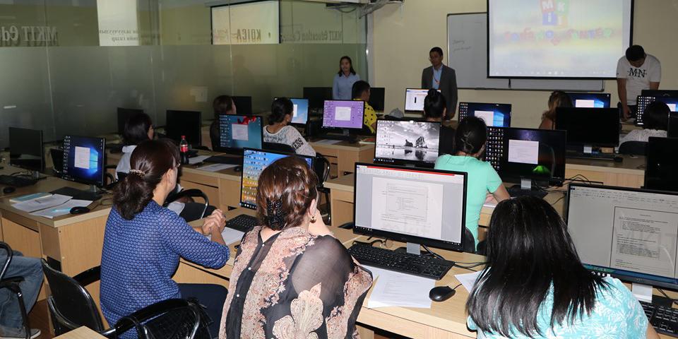 Мэдээллийн технологи гадаад хэлний анхан шатны сургалтыг төлбөргүй зохион байгуулж байна