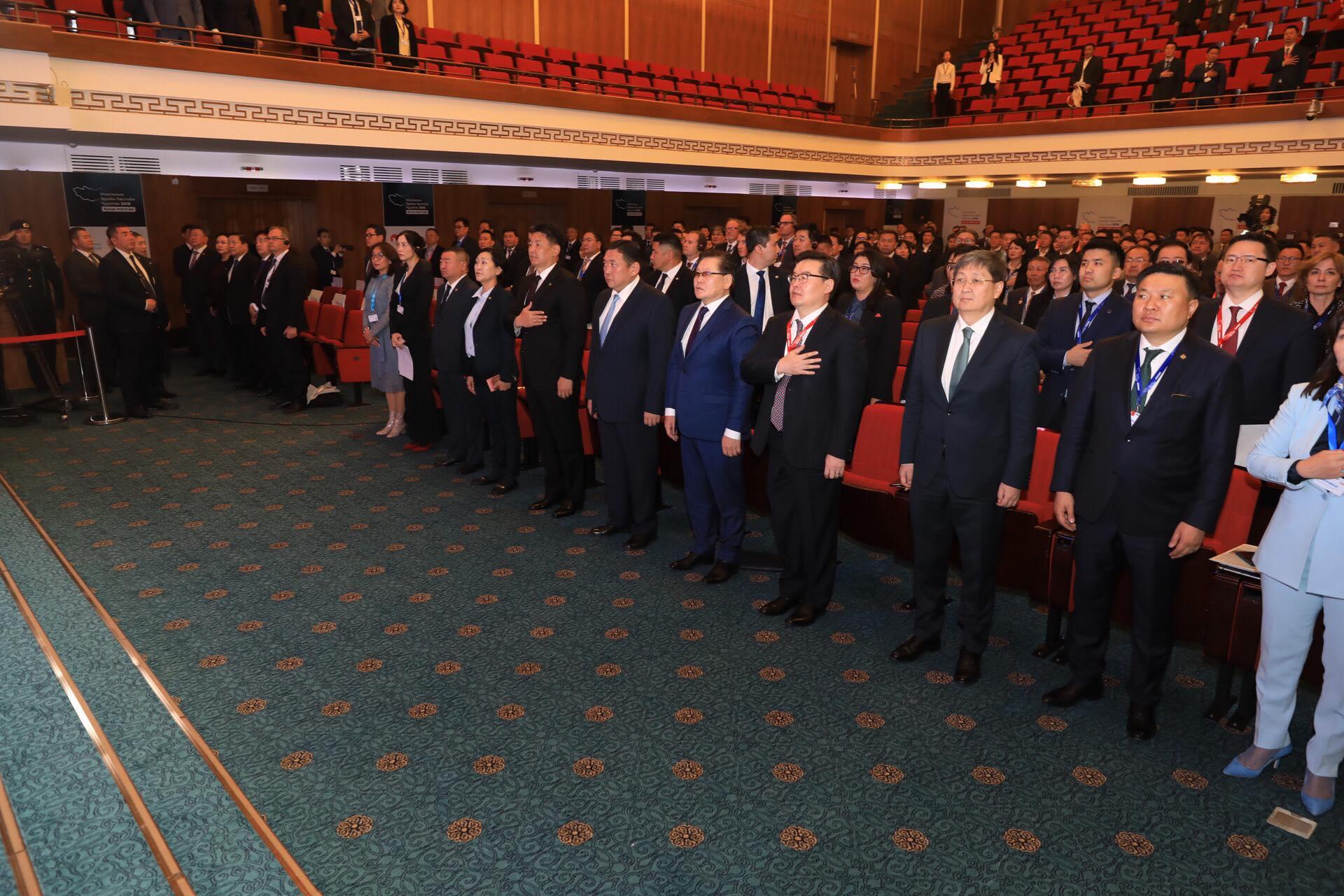 """""""Монголын эдийн засгийн чуулган-2018"""" эхэллээ"""