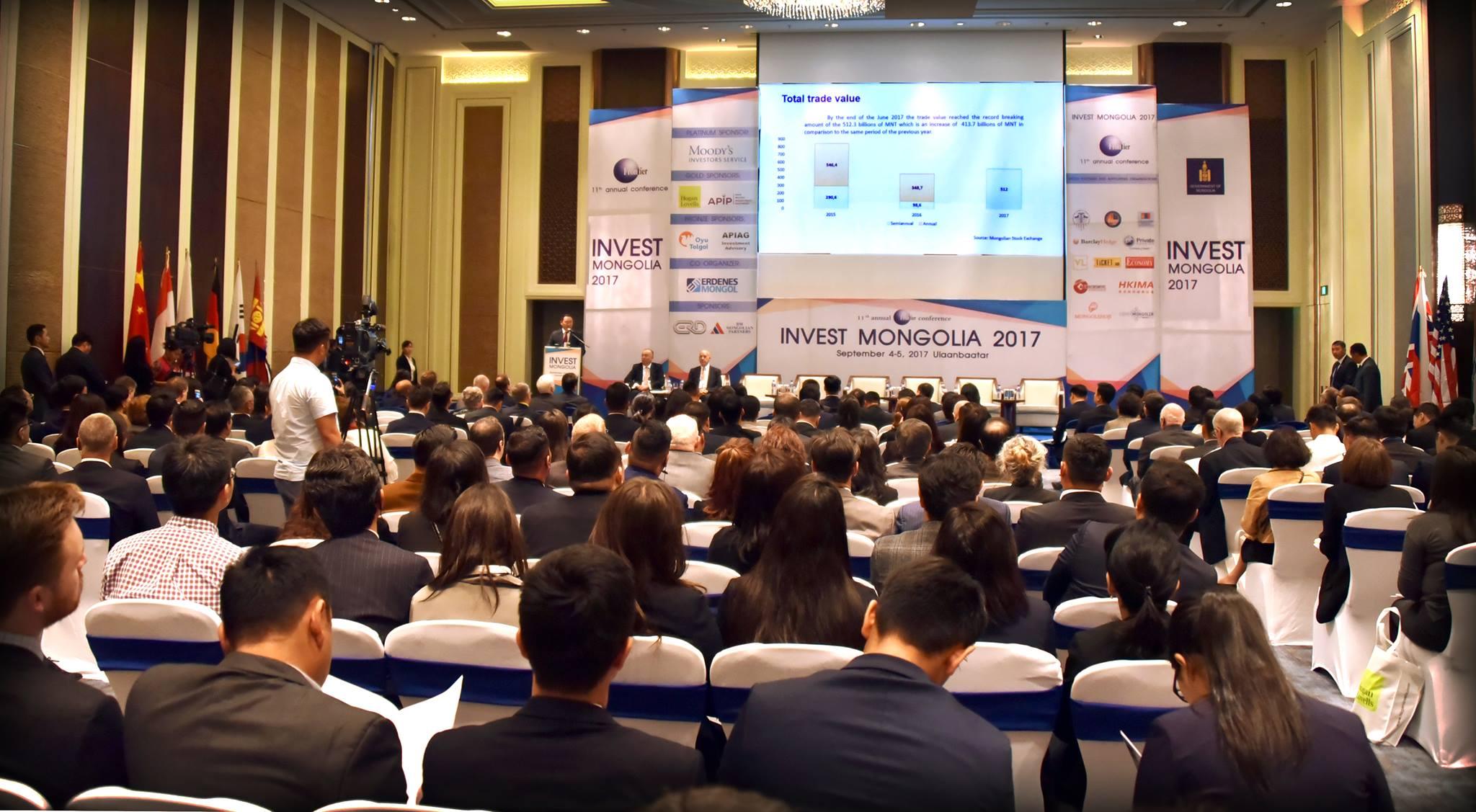 """Invest Mongolia"" чуулга уулзалт зурган илэрцүүд"